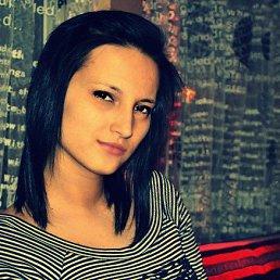 Оксана, 28 лет, Измаил