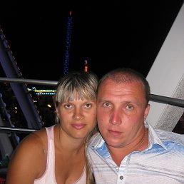 Зоя, 40 лет, Чугуев