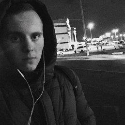 Иван, 21 год, Казанская