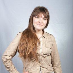 Наталия, 24 года, Гуляйполе