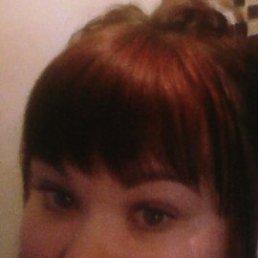 Екатерина, 30 лет, Клин