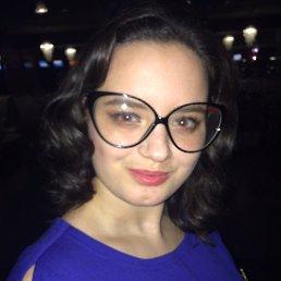 Яна, 24 года, Тернополь