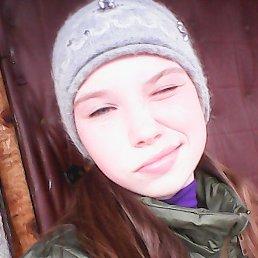 Анастасия, 16 лет, Юрьевец