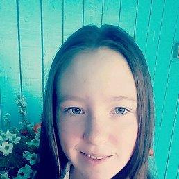 Катя, 15 лет, Куйтун