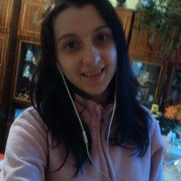 Ірина, 26 лет, Роздол