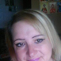 Юлия, 44 года, Бронницы