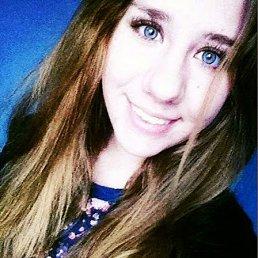 Полина, 24 года, Белгород