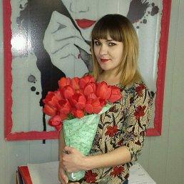 Ольга, 30 лет, Красноармейск