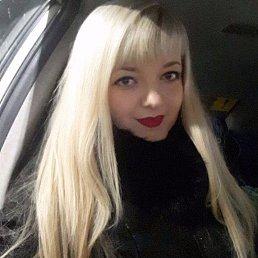 Наталья, 29 лет, Стерлитамак