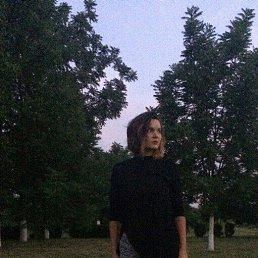 Настасья, 26 лет, Крымск
