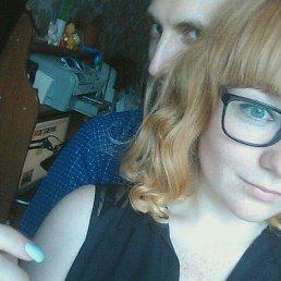 Валентина, 23 года, Дзержинск