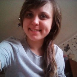 Аля, 20 лет, Першотравенск