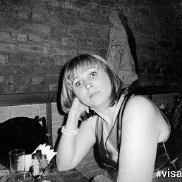 Лариса, 48 лет, Опочка