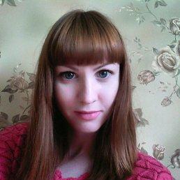 Мария, 24 года, Зеленоградск