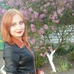 Алёна, 19 лет, Волноваха