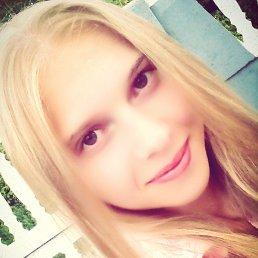 Аня, 20 лет, Хмельник