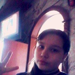 Кира, Казань, 20 лет