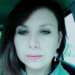 Кристина, 32 года, Бровары