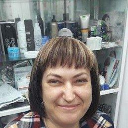 Татьяна, 43 года, Котовск
