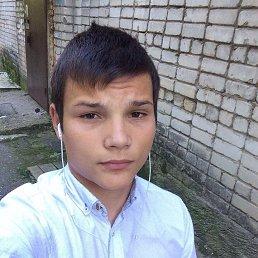 роберт, 20 лет, Гороховец