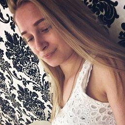 Екатерина, 27 лет, Наро-Фоминск