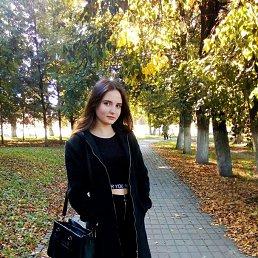 Алёна, 19 лет, Ярославль