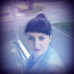 Настя, 28 лет, Трехгорный