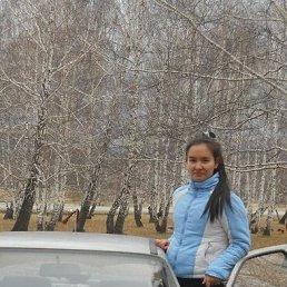 Арина, 25 лет, Магнитогорск