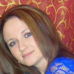 Дарья, 26 лет, Павловск