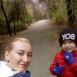 Евгения, 30 лет, Мелитополь
