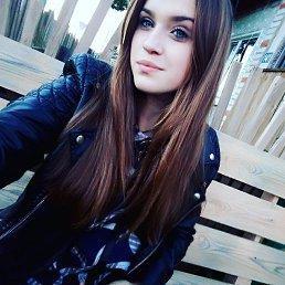 Елизавета, 18 лет, Тюмень