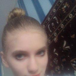 Карина, 18 лет, Золотоноша