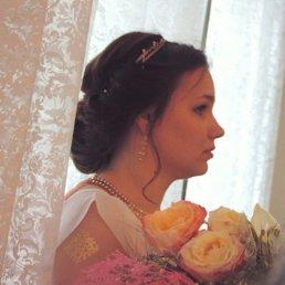 Людмила, 24 года, Сухой Лог