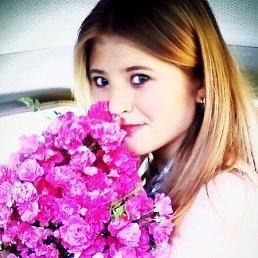 Наталя, 20 лет, Коломыя