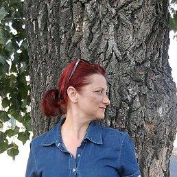 рита, 49 лет, Угледар