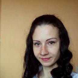 Лидия, 31 год, Хабаровск