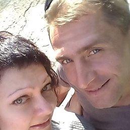Руслан, 40 лет, Золотоноша