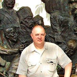 Михаил, 52 года, Кабардинка
