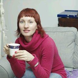 Наталья, 45 лет, Курахово