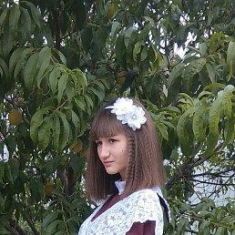 Людмила, 20 лет, Советская