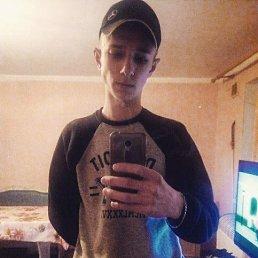 Сергей, 20 лет, Вознесенск