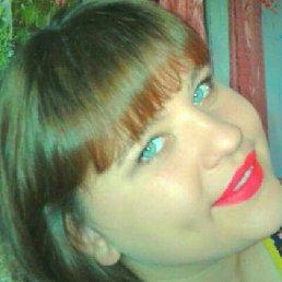 Мария, 29 лет, Новокузнецк