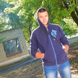 никита, 21 год, Краснодон