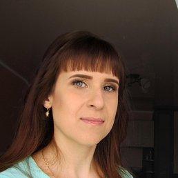 Елена, 29 лет, Кузнецк