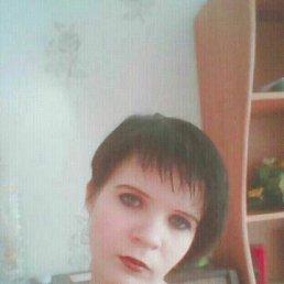 Кристина, 27 лет, Липецк
