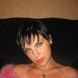 Антонина, 38 лет, Красноярск