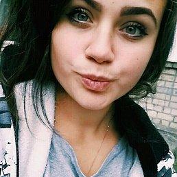 Жанна, 23 года, Новоград-Волынский