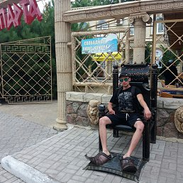 Жека, 27 лет, Белозерское