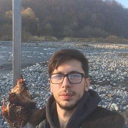 Константин, 29 лет, Таганрог