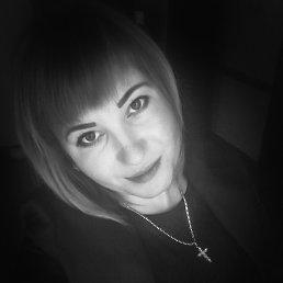 Христинка, 27 лет, Ивано-Франковск